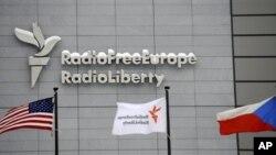 在布拉格的自由欧洲电台/自由电台总部