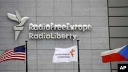 Главное здание Радио Свобода/Свободная Европа в Праге, Чехия (архивное фото)