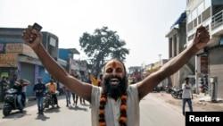 ایودھیا کیس فیصلہ: بھارت کے کئی علاقوں میں جشن