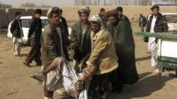 ابراز نگرانی از نبود امنیت در افغانستان