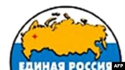 Rusiyada keçirilən seçkilərin nəticələri Vahid Rusiya partiyasının irəlidə getdiyini göstərir