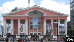 Столица Монголии - Улан-Батор