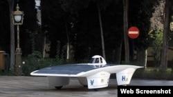 عکس آرشیوی از خودروی خورشیدی «هاوین» ساخت دانشجویان دانشگاه آزاد قزوین - برگرفته از وبسایت رسمی دانشگاه آزاد قزوین