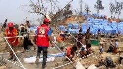 မီးလောင်သွားတဲ့ ရိုဟင်ဂျာဒုက္ခသည်စခန်းအတွက် ဒေါ်လာ ၁၄ သန်း ကုလ ကူညီ