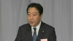2011-09-02 美國之音視頻新聞: 日本新任首相宣佈內閣名單