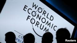 世界經濟論壇在瑞士達沃斯舉行