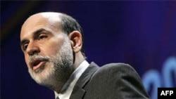 Глава ФРС Бен Бернанке (архивное фото)