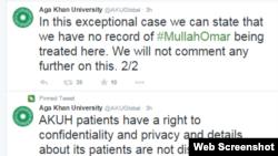 آغاخان انتظامیہ کی جانب سے یہ بیان ٹوئٹر اکاونٹ پر جاری ایک پیغام سے سامنے آیاہے