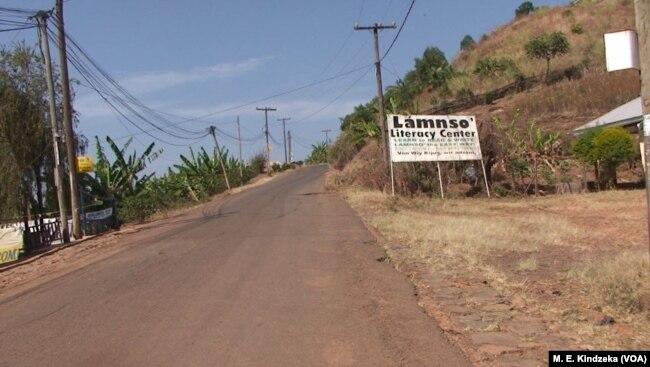An empty street is seen in Kumbo, Cameroon, Jan. 3, 2019.