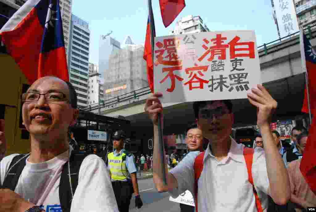 香港市民馮先生(左一)與多位遊行人士高舉中華民國國旗(美國之音湯惠芸)