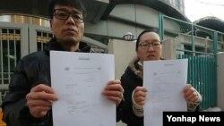 지난해 12월 세계인권선언의 날을 맞아 성명을 낸 '1969년 KAL기 납치 피해자 가족회' 황인철 대표(왼쪽).