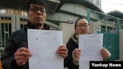 11일 세계인권선언의 날을 맞아 성명을 낸 대한항공 납치피해가족회 황인철 대표(왼쪽).