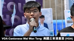 雨傘運動前學生領袖、香港眾志秘書長黃之鋒,9月28日雨傘運動5周年宣佈參與11月24日區議會選舉 (攝影:美國之音湯惠芸)