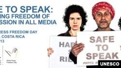 聯合國定每年5月3日為世界新聞自由日