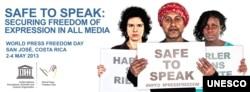 UNESCO World Press Freedom Day logo 2013 (UNESCO)