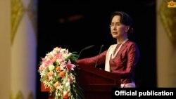ႏိုင္ငံေတာ္အတိုင္ပင္ခံပုဂၢဳိလ္ NCAလက္မွတ္ေရးထိုးျခင္း (၂)ႏွစ္ေျမာက္အခမ္းအနားတြင္း မိန္႔ခြန္းေျပာ (Myanmar State Counsellor Office)