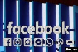 지난6월 프랑스 칸에서 열린 '칸 라이언스 크리에이티비티 페스티벌(칸 국제광고제)'에 페이스북 로고가 보인다.