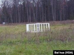 俄羅斯喀山市郊外的美國全球衛星定位系統接收器。 (美國之音白樺拍攝)
