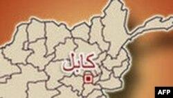 Tỉnh Paktika của Afghanistan