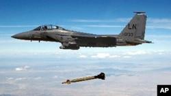 美军的巨型穿透弹(资料照片)