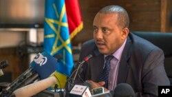 10일 에티토피아 수도 아디스아바바에서 게타츄 레다 공보장관이 최근 정정 불안 사태에 대해 기자회견을 진행하고 있다.
