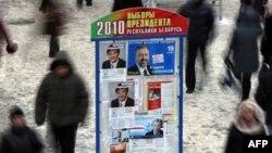 Что происходит в Беларуси 17 декабря