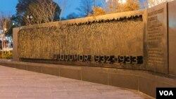 Меморіал Голодомору у Вашингтоні