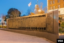 Меморіал жертвам Голодомору у Вашингтоні