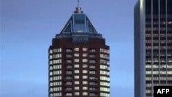 Суд США приговорил хакера, взломавшего Marriott к 30 месяцам тюрьмы