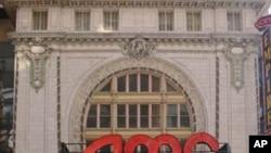 뉴욕 맨하탄의 AMC 극장 (자료사진).