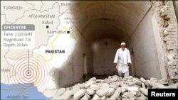 Sedikitnya 45 orang tewas akibat gempa berkekuatan tinggi di Pakistan baratdaya (24/9).