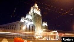 Rossiya Tashqi ishlar vazirligi, Moskva