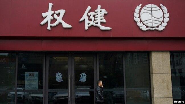 Chi nhánh công ty thuốc cổ truyền Trung Quốc TCM thuộc Tập đoàn Quanjian, tại Hàng Châu, tỉnh Chiết Giang (ảnh chụp ngày 27/12/2018)