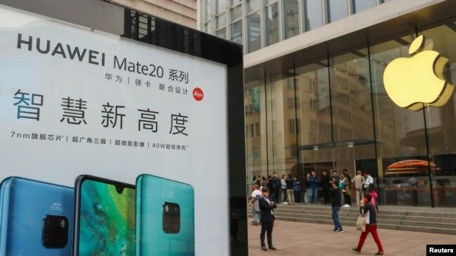 纽约时报:中国手机在世界许多地方超越苹果
