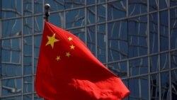 中國擬起草國安法和反壟斷法