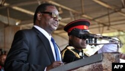 Newly elected Malawian President Arthur Peter Mutharika delivers a speech during his official inauguration as Malawi's new President, at the Kamuzu stadium in Blantyre, June 2, 2014.