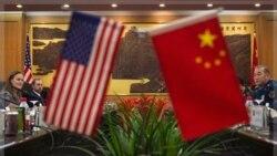 واشنگتن نمی خواهد نفوذ چین را مهار کند