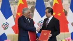 VOA连线(张永泰):多米尼加与中国建交,并和台湾断交