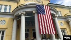 Резиденция посла Соединенных Штатов в Москве