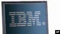 บริษัท IBM คาดการณ์เทคโนโลยี 5 ประเภทที่จะเป็นนวัตกรรมแห่งอนาคตในช่วง 5 ปีข้างหน้า