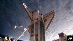 发现号航天飞机和国际空间站对接