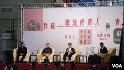 台灣三黨大選候選人與青年對話 (美國之音李逸華拍攝)