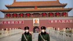 """时事大家谈: """"百年未有之大变局"""":中国会再次与西方隔绝?"""
