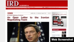 نامه سرگشاده رابرت آینهورن، مشاور ارشد پیشین وزارت امور خارجه آمریکا به مذاکره کنندکان هسته ای ایران