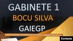 Gabinete de Apoio à Integração dos Estudantes Guineenses em Portugal