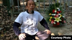 悼念林昭发起人 朱承志