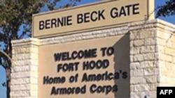 Военный трибунал приступил к рассмотрению дела о стрельбе в Форт-Худе