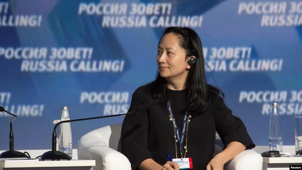孟晚舟2014年在莫斯科参加国际会议(路透社)