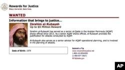 미국 법무부 웹사이트에 게재된 예멘 알카에다 최고 성직자 이브라힘 알 루바이시의 사진. 500만 달러의 현상금이 걸려있다.