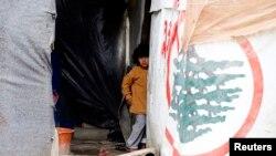 سوریايي مهاجر مرستو ته اړتیا لري